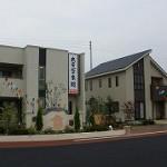 タマホーム長期優良住宅のモデルルーム