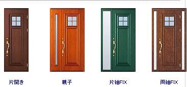 玄関ドア種類