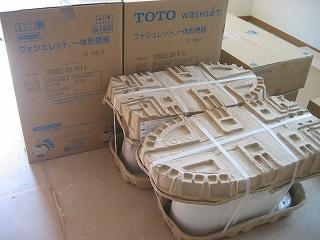 タマホーム標準のTOTOトイレ