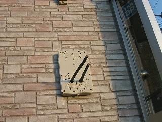 電力量計の取り付け台設置