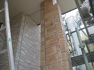 玄関の外壁貼り付け