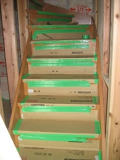 階段が完成