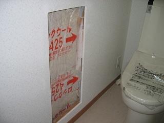 トイレ収納スペース